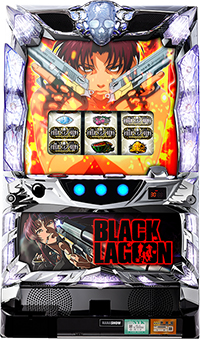中古パチスロ実機 BLACK LAGOON3(ブラックラグーン3)|コイン不要機セット|安心保障/整備済み 100,000円以上で送料無料 家庭用 スロット実機【中古】