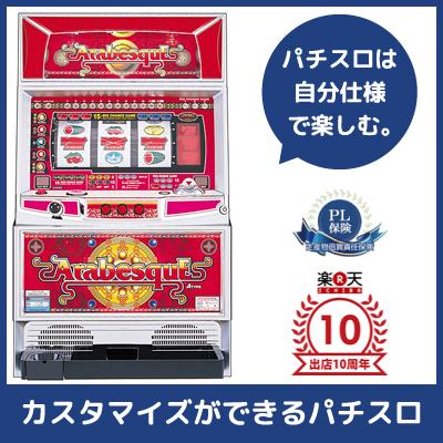 [Used real slot machine-purchase guaranteed] Arabesque [medal set of 500-used real slot machine-home]