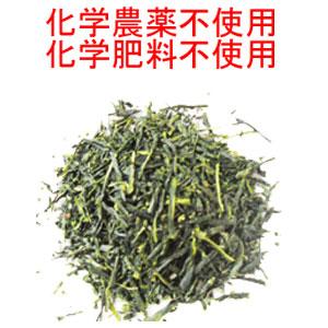 送料無料 有機玉露茶 100g×6袋 喉ごしスッキリ後口さわやか化学農薬、化学肥料不使用栽培原料 100%使用