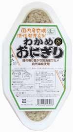 ★3ケース特価・わかめ おにぎり 有機活性発芽玄米(国産) 180g(90g×2)×12  3ケース商品取り寄せのため、在庫確認後ご連絡いたします。長期欠品の際はキャンセルさせていただく場合がございます。