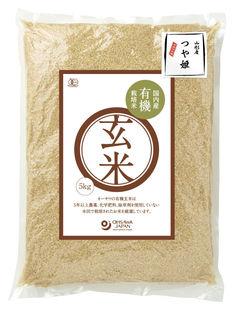 山形産 29年度産 有機玄米(つや姫) 5kg×4 商品取り寄せのため、在庫確認後ご連絡いたします。長期欠品の際はキャンセルさせていただく場合がございます。