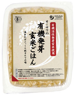 ★6ケース大特価・ オーサワの 有機発芽玄米ごはん  ケース(160g×20) 有機JAS認定品  商品取り寄せのため、在庫確認後ご連絡いたします。長期欠品の際はキャンセルさせていただく場合がございます。有機活性発芽玄米使用