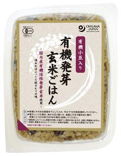 ★3ケース大特価・オーサワの有機発芽玄米ごはん(小豆入り)(160g×20) 有機JAS認定品 商品取り寄せのため、在庫確認後ご連絡いたします。長期欠品の際はキャンセルさせていただく場合がございます。