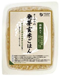 ★ケース大特価・オーサワの発芽玄米ごはん(雑穀入り)(160g×20)×3ケース 有機活性発芽玄米、国内産雑穀使用  特売価格商品取り寄せのため、在庫確認後ご連絡いたします。長期欠品の際はキャンセルさせていただく場合がございます。