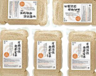 送料無料 徳用・活性発芽玄米 2kg×20 有機JAS認定品 ケース価格 メーカー放射能検査合格品 商品取り寄せのため、在庫確認後ご連絡いたします。長期欠品の際はキャンセルさせていただく場合がございます。