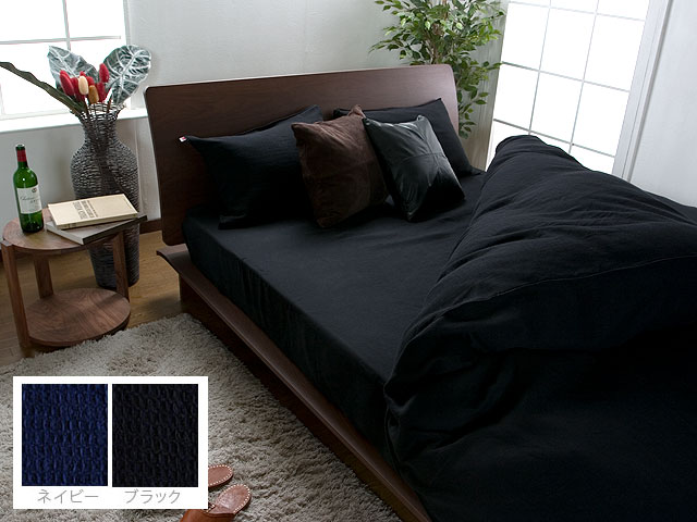 【送料無料】■大人色!レナ(ブラック・ネイビー)【ベッド用ボックスシーツ】キングロングサイズ【smtb-kb】