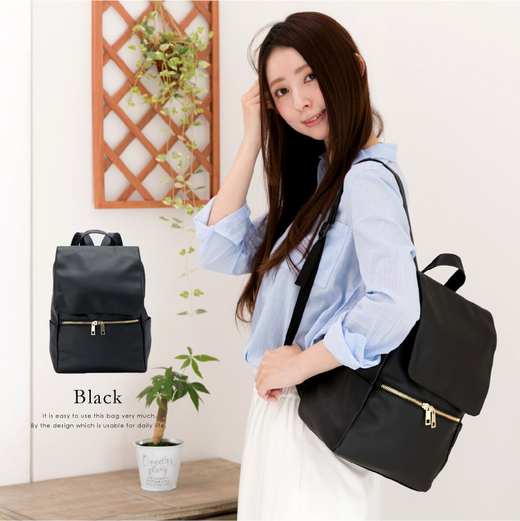 The legato largo rucksack normal size Legato Largo Mothers bag fashion attending school Lady's adult by color mom bag Mothers macroscale cute black and white size grain