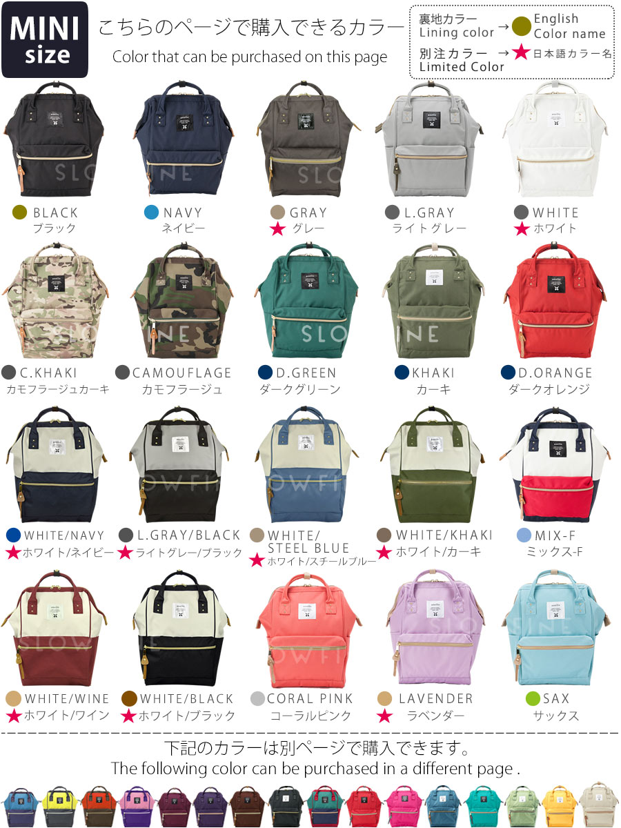 anello mini backpack 2016 authentic limited Color
