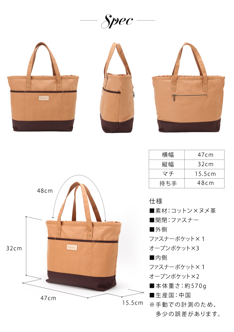 SLOWFINE | Rakuten Global Market: The stylish plain fabric large ...