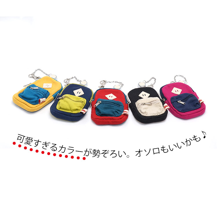 slowfine pass holder card case for the gift lady s ic card suica