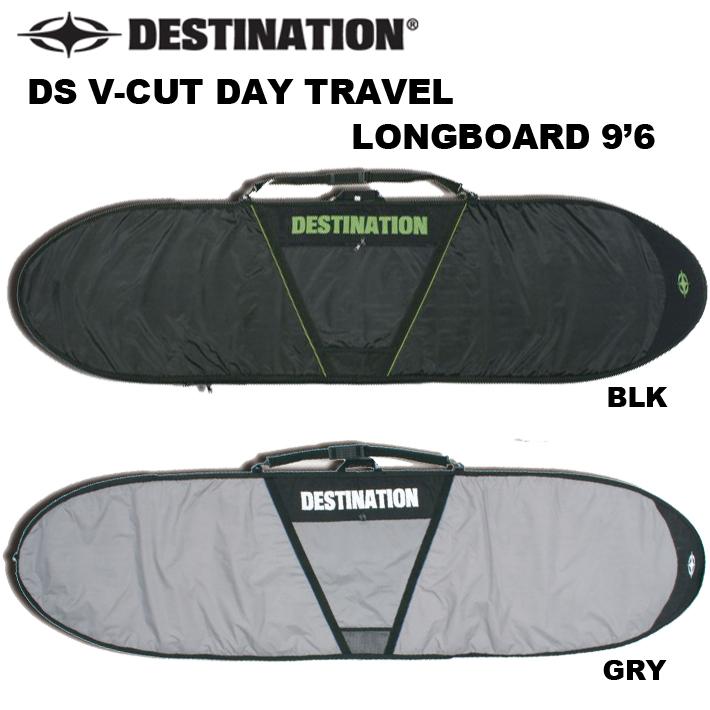 ロングボードケース【DESTINATION】デスティネーションロングボード用 9'6 ハードケースDS V-CUT DAY TRAVEL LONGBOARD 9'6 ロングボードケース用ハードケース