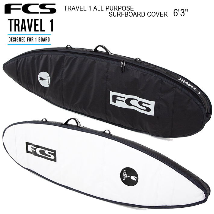 "FCS エフシーエス ボードケース TRAVEL 1 ALL PURPOSE SURFBOARD COVER  6'3""ショートボード用 エアトラベル用サーフボード1本収納カバー 送料無料!"