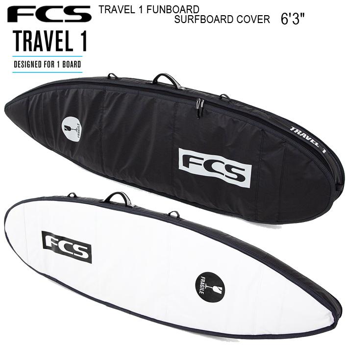"""FCS エフシーエス サーフボードケース  TRAVEL 1 FUNBOARD SURFBOARD COVER 6'3"""" ファン/レトロ/フィッシュ用 エアトラベル用サーフボード1本収納カバー 送料無料!"""
