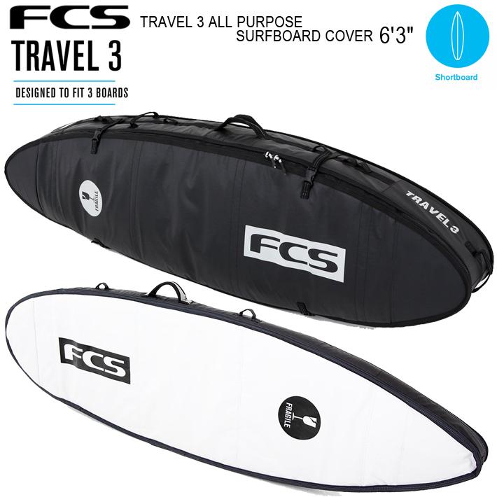 """FCS エフシーエス サーフボードケース  FCS TRAVEL 3 ALL PURPOSE SURFBOARD COVER 6'3"""" ショートボード用 エアトラベル用サーフボード3本収納カバー 送料無料!"""