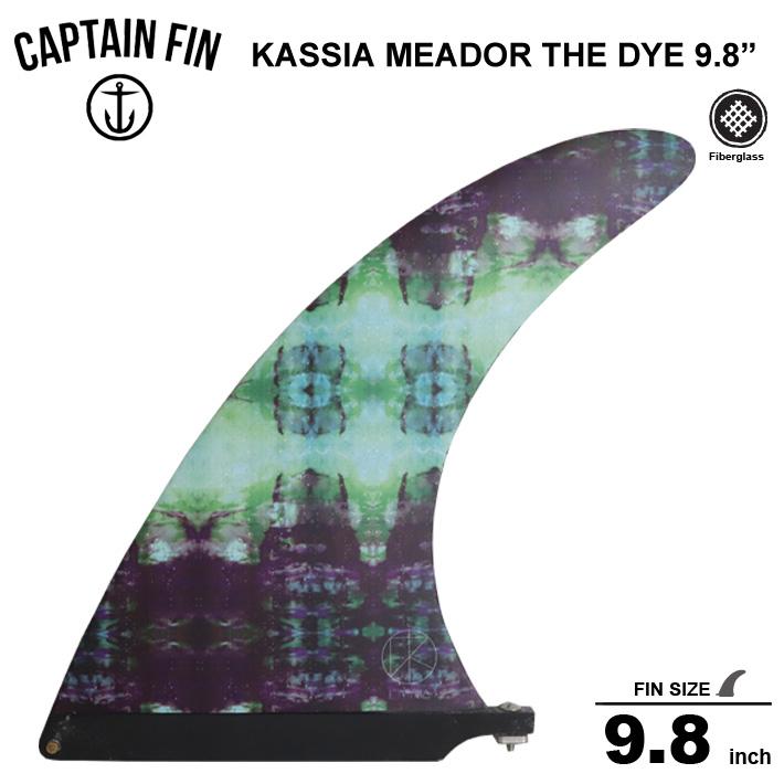 CAPTAIN FIN キャプテンフィン 9.8 シングル フィンKASSIA MEADOR TIE DYE art 9.8/ロングボードセンターフィン/シングル フィン送料無料!!