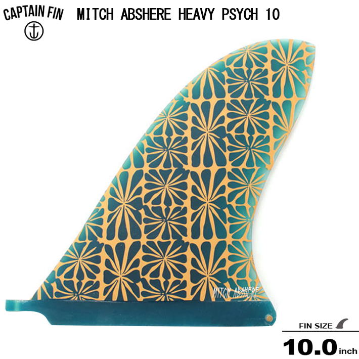 CAPTAIN FIN キャプテンフィン 10.0 シングル フィン MITCH ABSHERE HEAVY PSYCH 10 ミッドレングス/ロングボードセンターフィン/シングル フィン 送料無料!!
