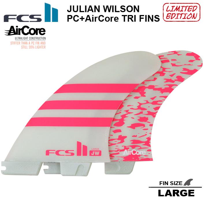 FCS2 フィンFCS2 JULIAN WILSON TRI FINS(AIRCORE)LIMITED PINKJULIAN WILSON'S SIGNATURE ジュリアン・ウィルソン Mサイズ / Lサイズあす楽!送料無料!