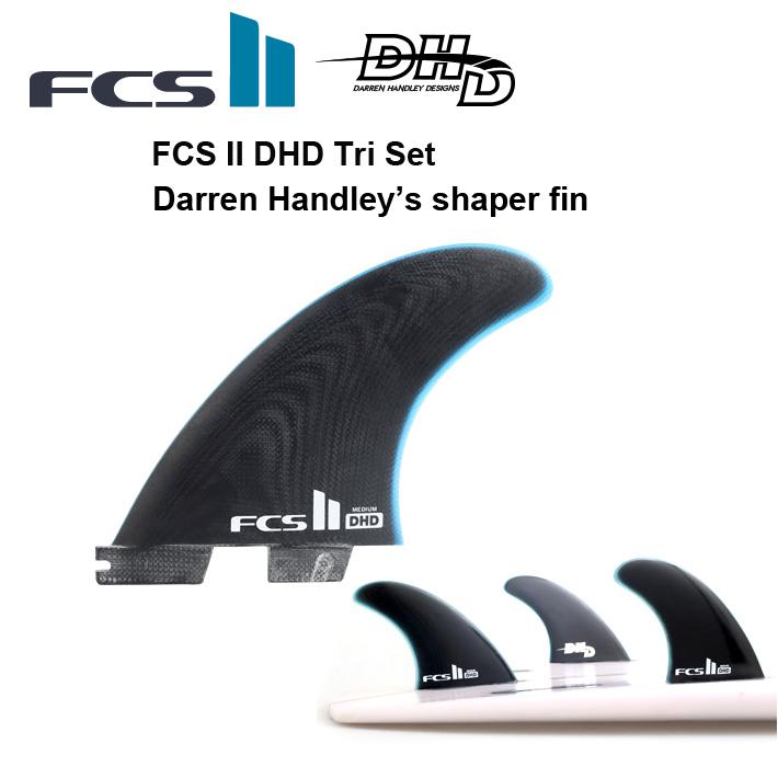 FCS2 フィン DHD Tri Set Darren Handley Shaper Fin DHD フィン サーフィン サーフボード