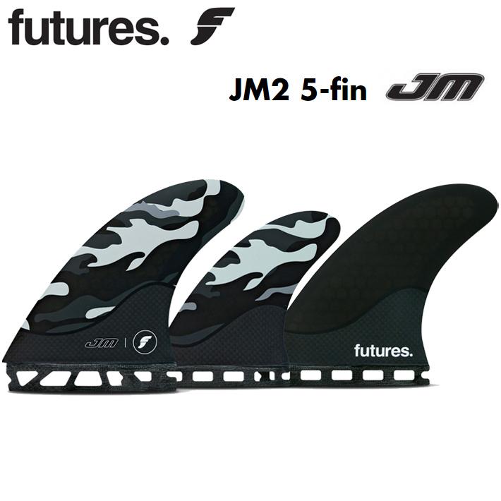 FUTURES FIN フューチャーフィン JM2 5-fin フューチャーフィン JAMIE MITCHELL2 5FIN JM2 サップ SUP ジェイミー・ミッチェル シグネチャーモデルフューチャーフィン5本セットスタンドアップパドルボード/サーフギア 送料無料!