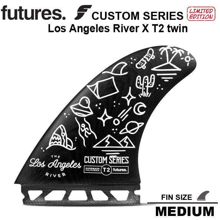 FUTURES FIN フューチャーツインフィンCUSTOM SERIUS Los Angeles River X T2 twin ツインフィン 限定モデル MADE IN CALIFORNIA 送料無料!あす楽!