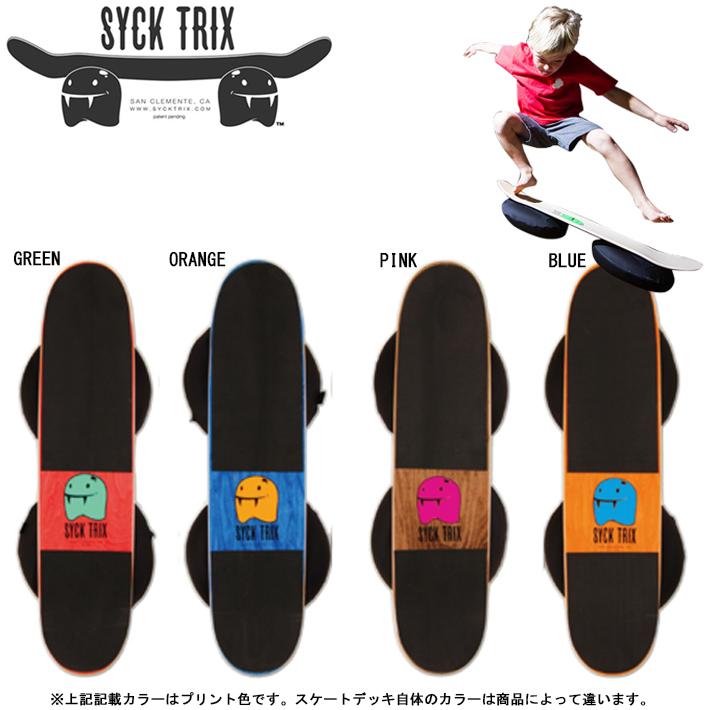 SYCK TRIX シックトリックス OCEANS掲載モデル バランスボード サーフィン スノーボード スケートボードのトレーニングに最適 送料無料!