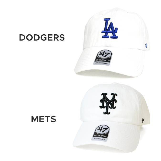 NEW 47 Brand NHL /'Clean Up/' All Major Teams Curved Peak Adjustable Cap