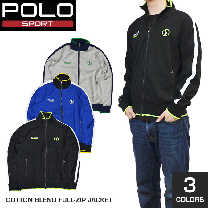 【割引クーポン配布中】 POLO SPORT by Ralph Lauren ポロスポーツ ラルフローレン Cotton Blend Full-Zip Jacket トラックジャケット フリースジャケット