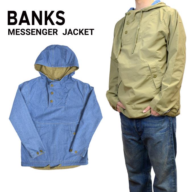 【割引クーポン配布中】 BANKS / バンクス MESSENGER JACKET ミリタリージャケット リバーシブルジャケット アウター メンズ