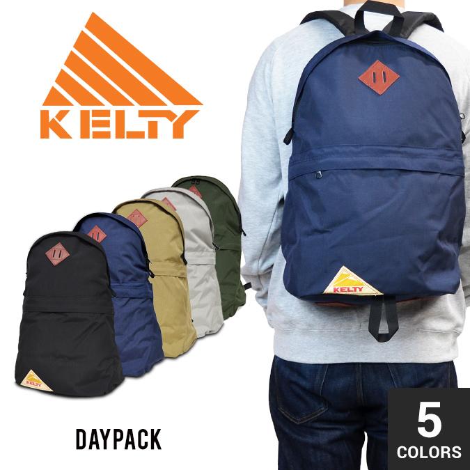 【割引クーポン配布中】 KELTY / ケルティ DAY PACK デイパック バックパック リュック kelty 鞄 メンズ レディース ユニセックス