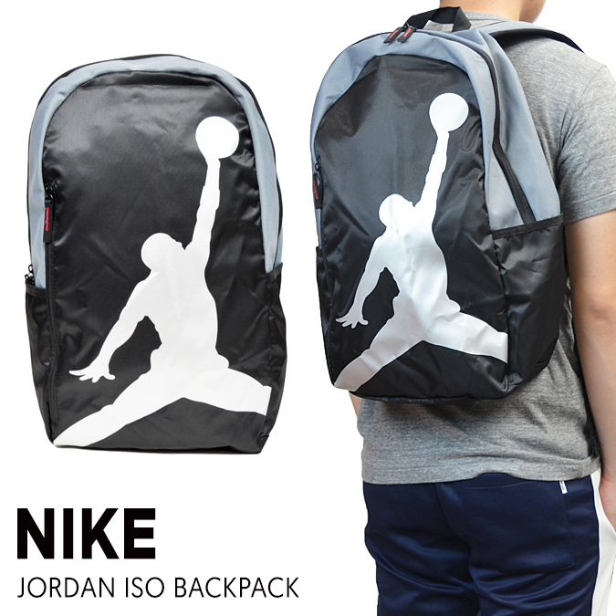 【クーポン利用で最大1,000円OFF】 NIKE / ナイキ JORDAN ISO BACKPACK ジョーダン リュック バックパック 鞄 BAG メンズ レディース ユニセックス