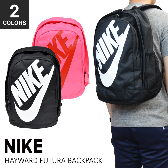 【割引クーポン配布中】 NIKE / ナイキ HAYWARD FUTURA BACKPACK リュック バックパック 鞄 BAG メンズ レディース ユニセックス