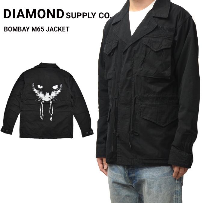 【割引クーポン配布中】 DIAMOND SUPPLY Co. ダイアモンド サプライ BOMBAY M65 JACKET M-65 ジャケット ミリタリージャケット フライトジャケット アウター ブルゾン メンズ スケート ストリート 【売り尽くし】