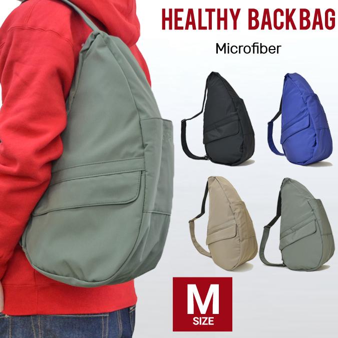 【割引クーポン配布中】 Healthy Back Bag ヘルシーバックバッグ ワン ショルダーバッグ ボディバッグ 鞄 AmeriBag アメリバッグ マイクロファイバー M MICROFIBER メンズ レディース ユニセックス 7104