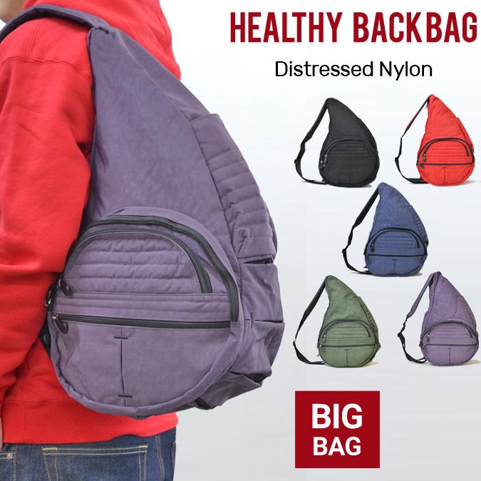 【割引クーポン配布中】 Healthy Back Bag ヘルシーバックバッグ ワン ショルダーバッグ ボディバッグ 鞄 AmeriBag アメリバッグ テクスチャードナイロン BIG BAG CARRY-ALL Distressed Nylon メンズ レディース ユニセックス 44315