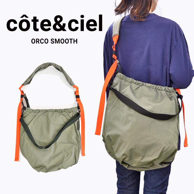 【割引クーポン配布中】 COTE&CIEL コートエシエル ORCO SMOOTH ショルダーバッグ トートバッグ 鞄 カーキ 28839