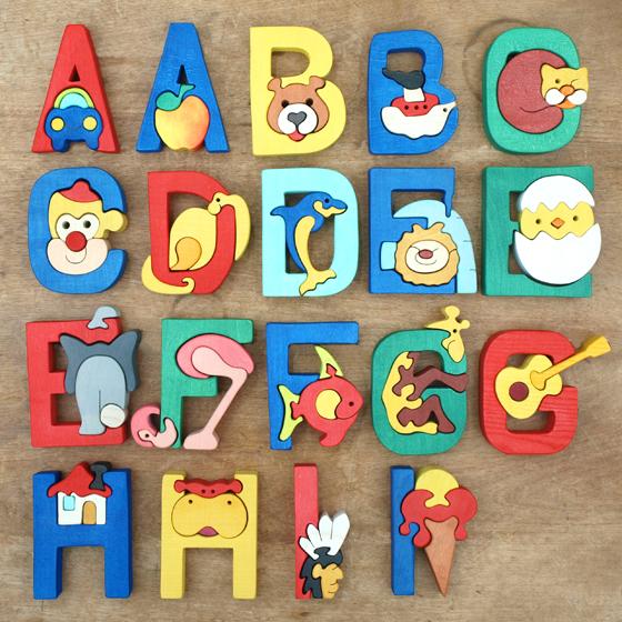 Hungary FAUNA wooden alphabet A-N