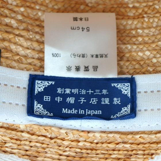 日本制造田中帽子小孩康康便帽
