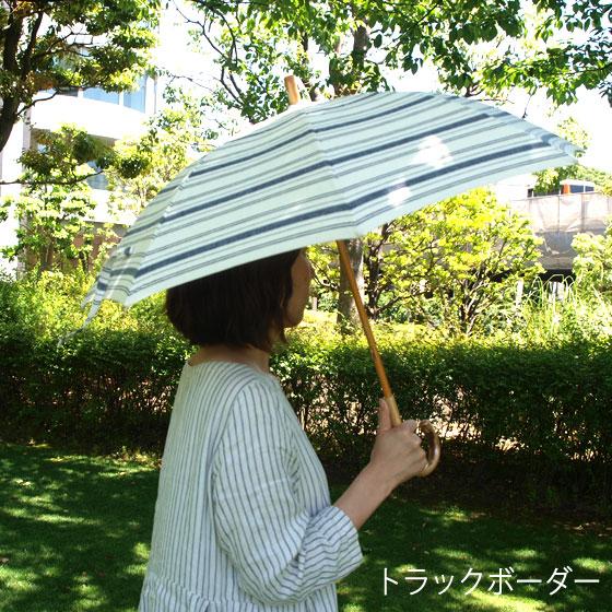日本棉 / 亚麻阳伞