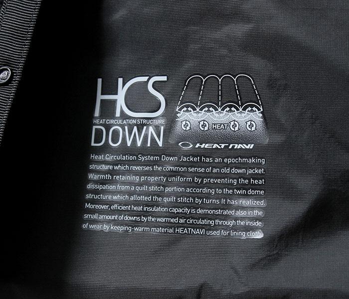 改变 /ALLTERRAIN 水泽下来 (可以通过 /DESCENTE) 'HCS 下来' ' 内在羽绒背心 (DIA3679U-背心)