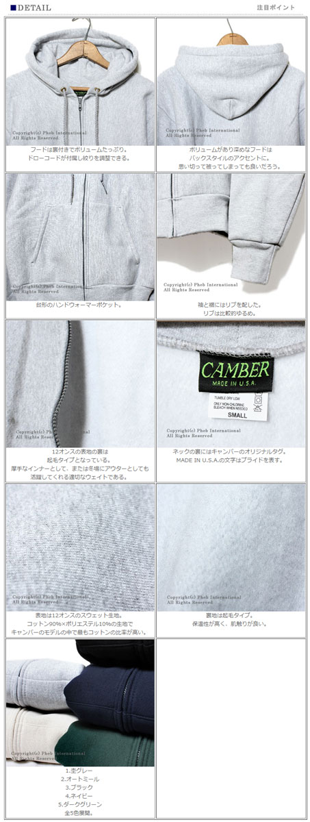 """[Review at Serb rice! """"Camber /CAMBER '' cross net' ' made in the USA 12 oz zip parka"""