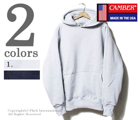 CAMBER made in USA Industrial Workwear Double Thick Pullover Hooded 24 oz (441-INDUSTRIAL-PULL-HOOD)