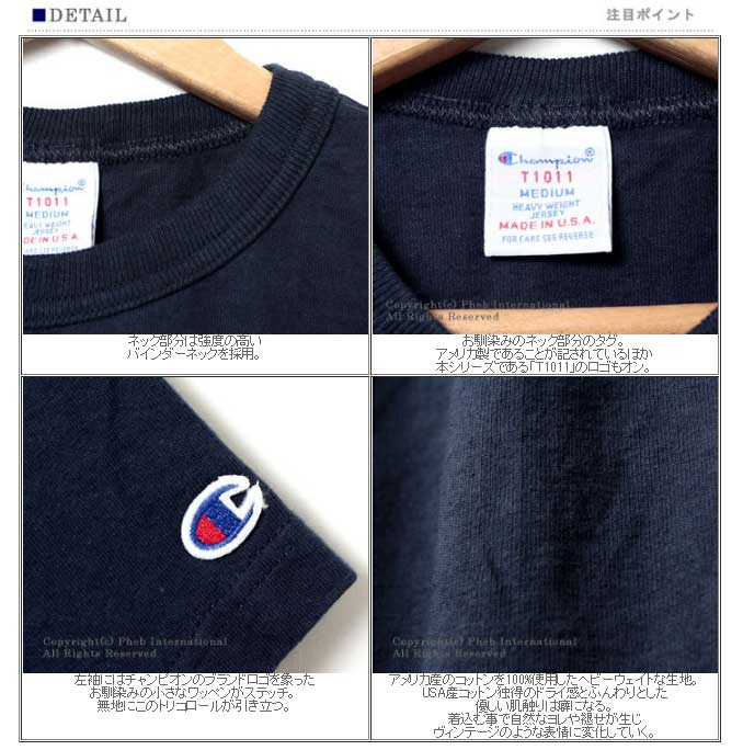 CHAMPION made in USA T1011 Series plain heavy weight t-shirts (C5-P301-PLANE)