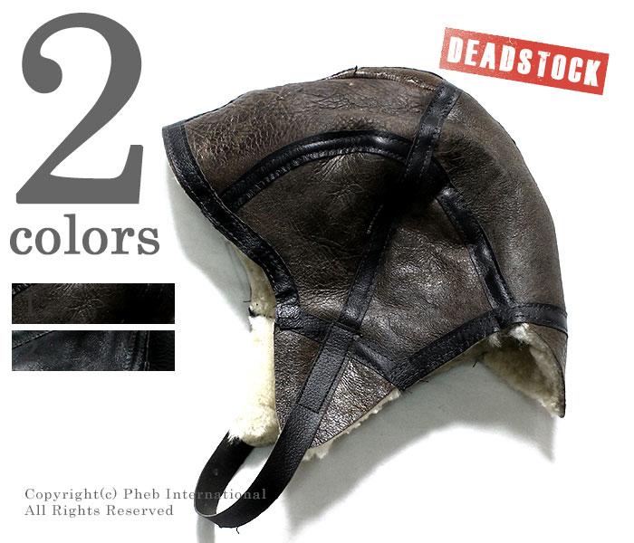 デッドストック/DEADSTOCK ブランデッド オーチャード/BRANDED by ORCHARD社製 ムートン フライトキャップ アメリカ製 (BRANDED-MOUTON-CAP)