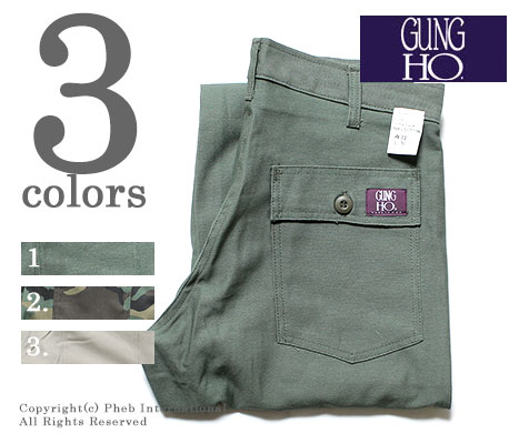 GUNG HO Made in USA Baker utility pantsu (GUNG-4PK FATIGUE)