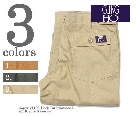 癌Ho/GUNG HO美国制造的鸭/大音阶第四音蒂格/贝克裤衩/实用程序裤衩
