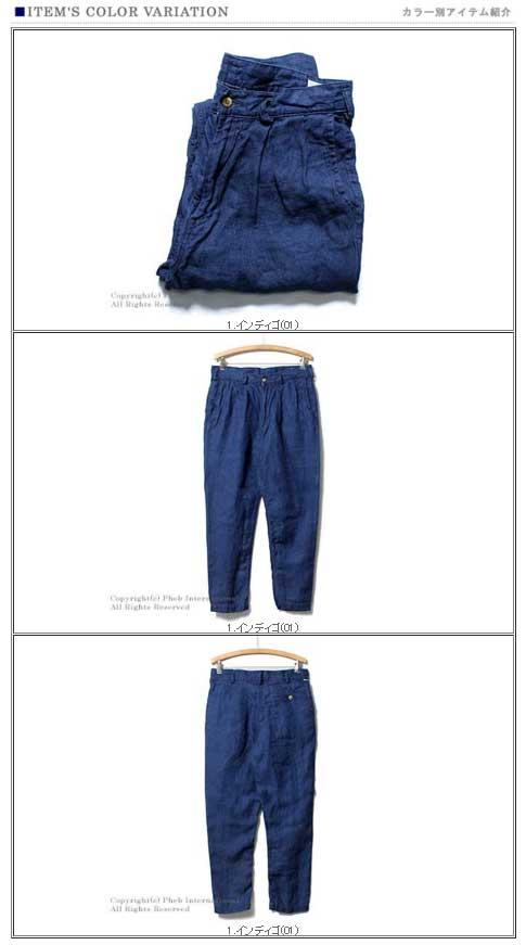 昂斯洛 /orSlow 日本制造的 '靛蓝' ' 比莉珍裤子 (01-5560-01)