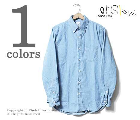 昂斯洛 /orSlow 日本制造的 '漂白' ' (01-8012-99-漂白) 的正装衬衫