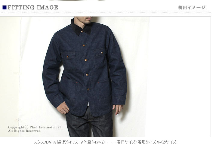 orSlow (MADE IN JAPAN)liner with denim cover all
