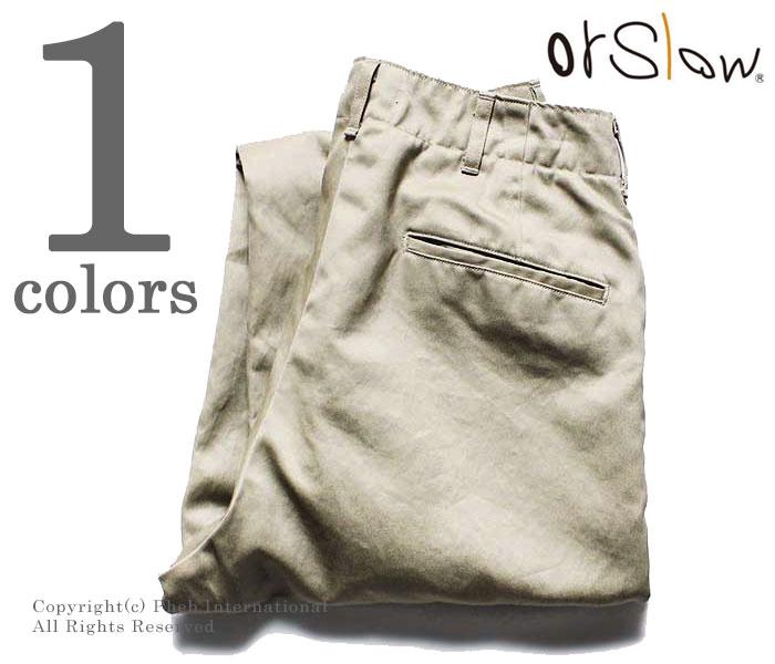 预订产品斯洛 (宣誓法) /orSlow 日本制造的葡萄酒适合 '' 军裤千野忠男短裤 (03-V5361-40)