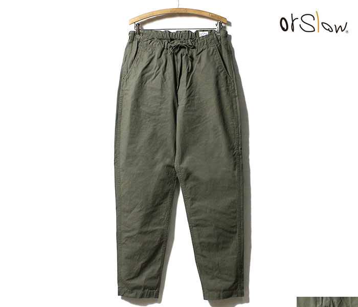 orSlow オアスロウ ニューヨーカー イージーパンツ リップストップ アーミーグリーン NEW YORKER PANTS UNISEX 03-1002 MADE IN JAPAN (03-1002-76)
